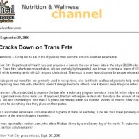 עד מתי נמשיך לצרוך חומצות שומן טרנס?